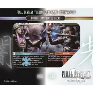 Final Fantasy TCG Versus Decks Heroes & Villains